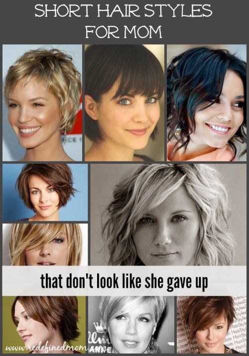 Short Hair Styles For Mom That Don T Look Like You Gave Up Short Hair Styles Mom Hairstyles Hair Styles
