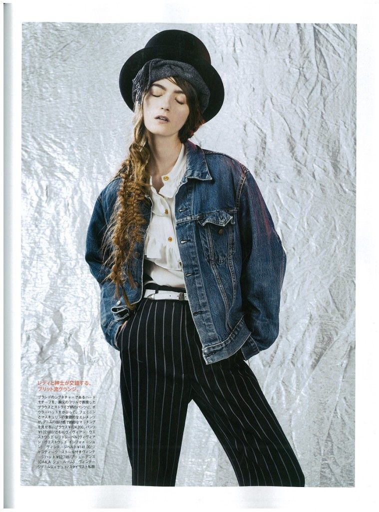 Giant Felt Hat by Prudence Millinery as featured in Japanese Magazine  Madame Figaro 2014 - www 399f879ae31b