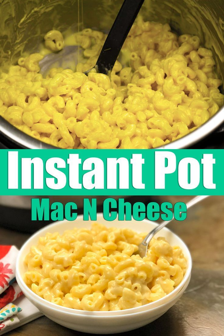 Instant Pot Mac and Cheese  by Pink This instant pot mac and cheese recipe isnt the recipe you remember growing up on My instant pot macaroni is a quick and easy side dis...
