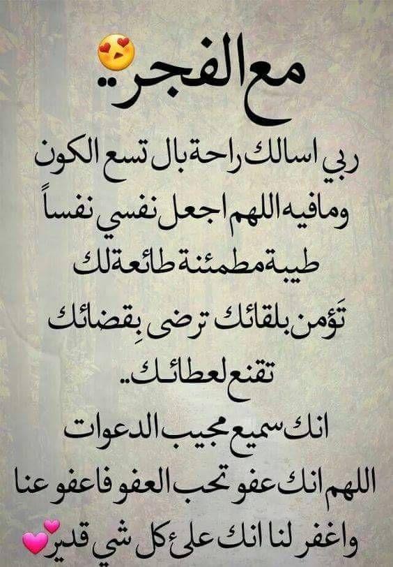 Pin On Fatema