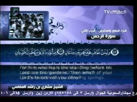 Surah Ar-Rahman with English translation ( 55 ) :: Mishary bin