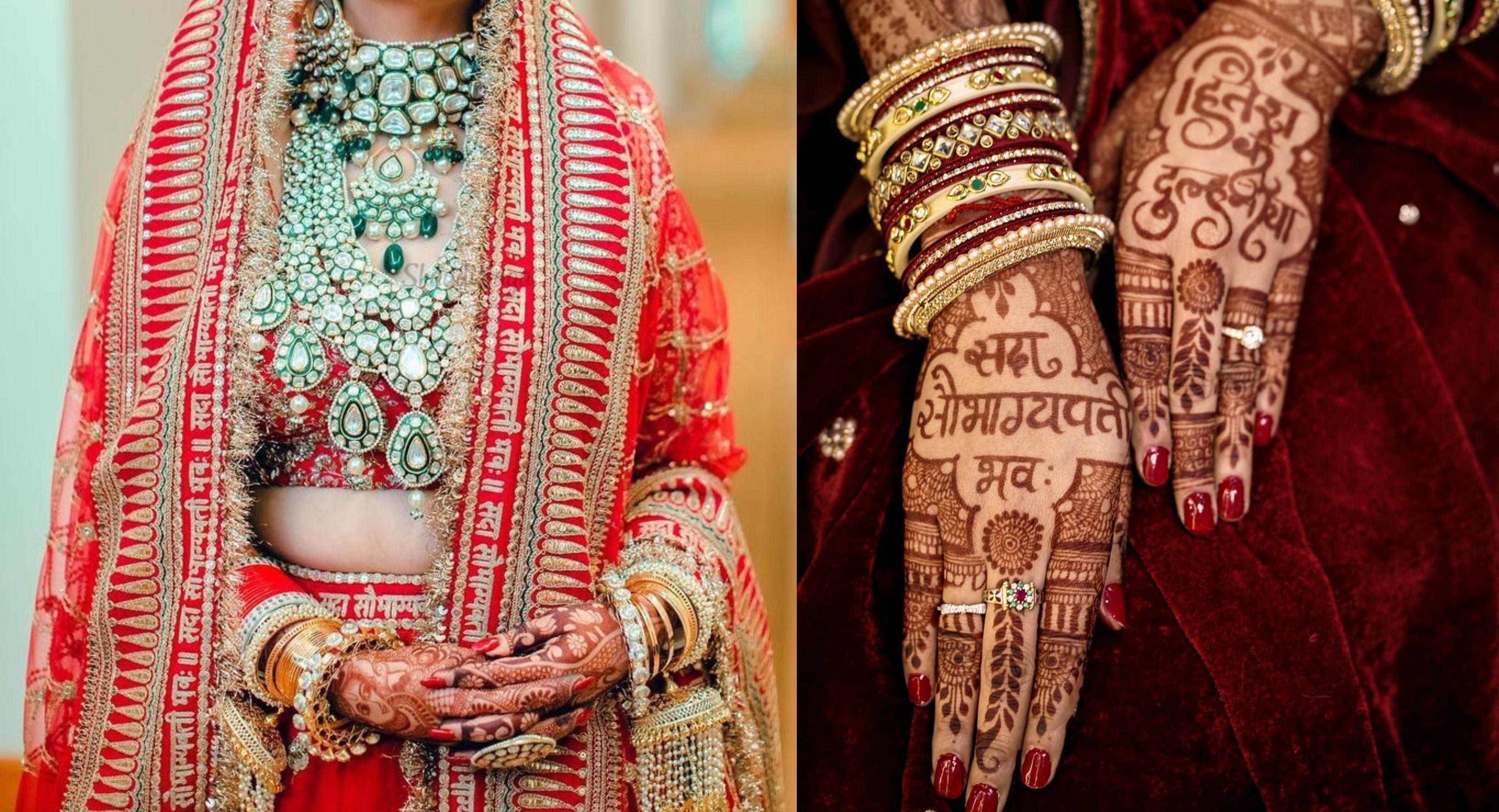 Trendiest Ways To Include Sada Saubhagyavati Bhava In Your Bridal Look Bridal Looks Couple Wedding Dress Bridal Blouse Designs