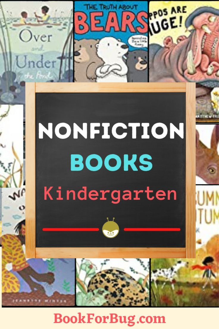 Check out these 25 Best Nonfiction Books for Kindergarten. These Picture Books are loved by 5 year olds and highly recommended by parents.