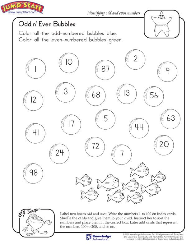 Odd n Even Bubbles 2nd Grade Math Worksheet on Odd and Even – Even and Odd Numbers Worksheets