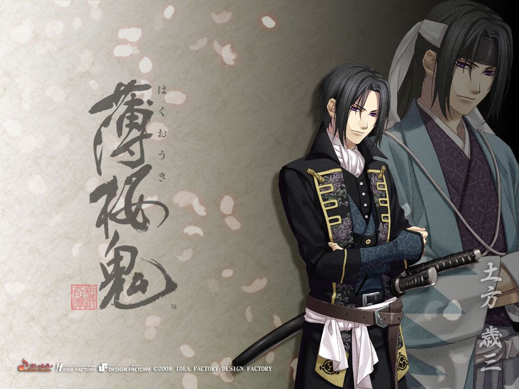 Download Wallpaper 640x960 Hakuouki shinsengumi kitan, Saito ...
