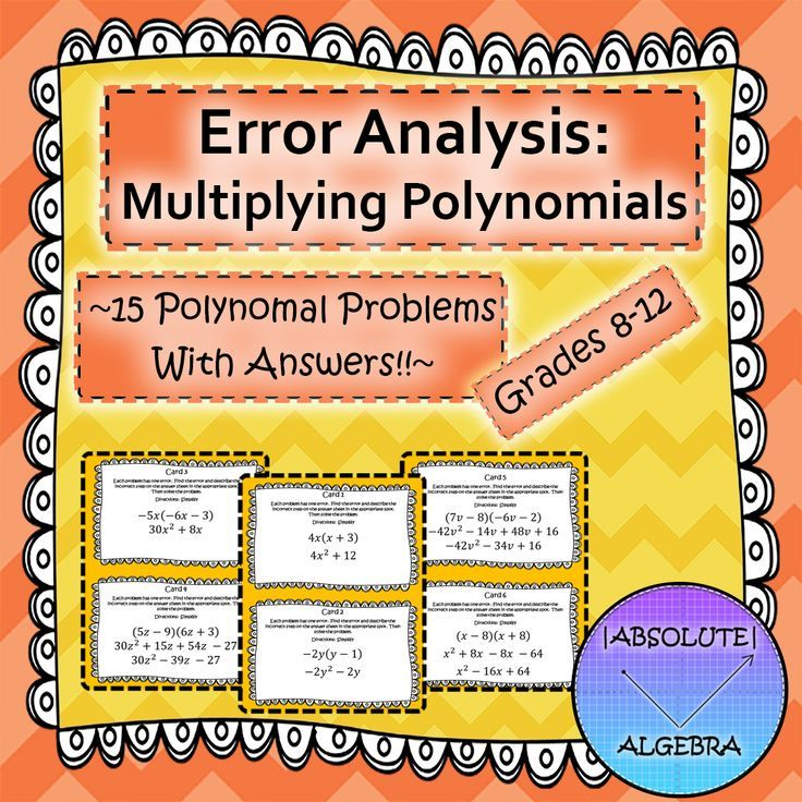 Error Analysis of Multiplying Polynomials Students, Math and Math - needs analysis