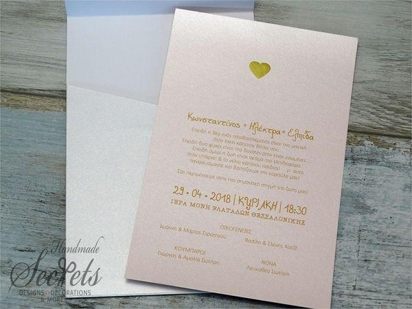 d14143150a83 Προσκλητήριο γάμου και βάπτισης με θέμα χρυσαφί καρδούλα και με επιλογή  χρυσοτυπίας