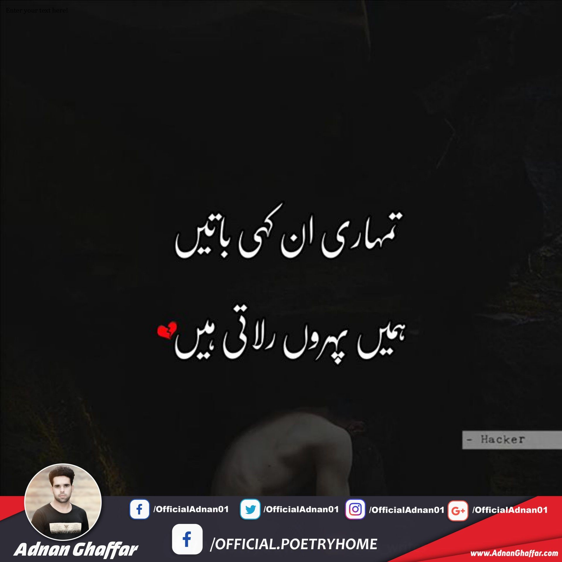 Pin by Adnan Ghaffar on My Best Poetry Collection