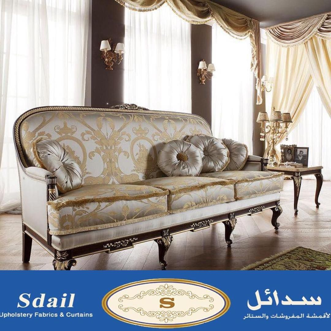 New The 10 Best Home Decor With Pictures سدائل هوم تاثيث سدائل مفروشات كنب كراسي تفصيل تنجيد ست Luxury Furniture Sofa Classic Sofa Styles Classic Sofa