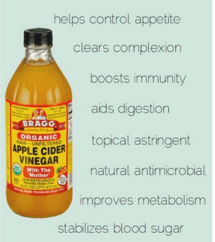 At Your Local Publix Or Gnc Health Health Apple Cider Vinegar