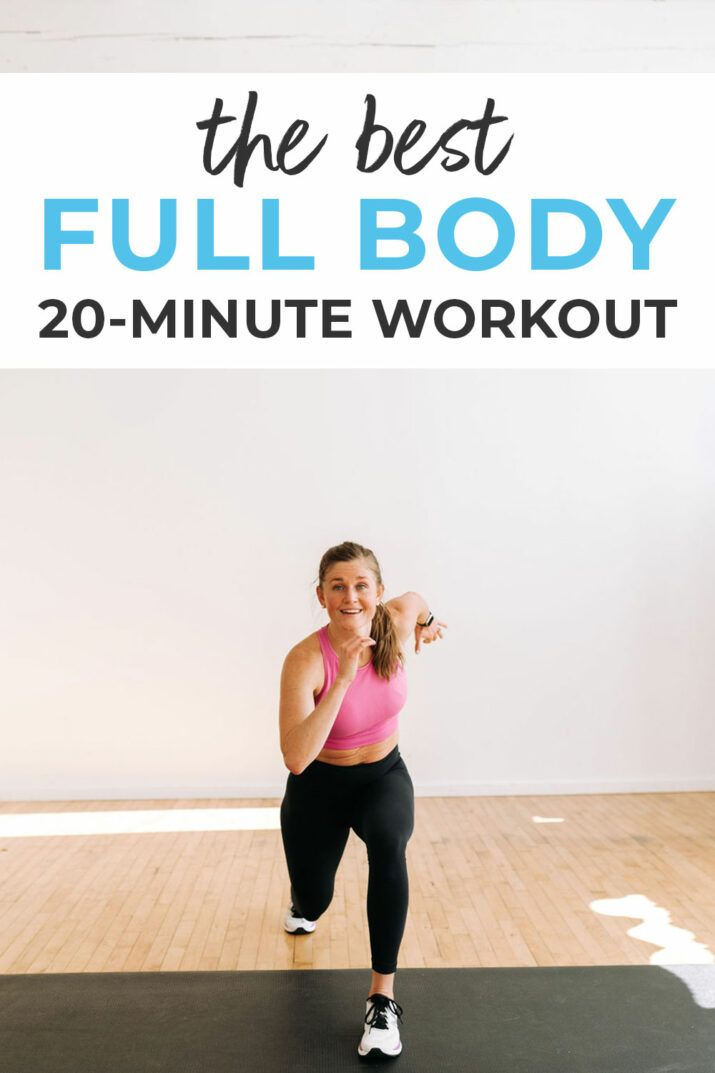 At Home Full Body Workout Video