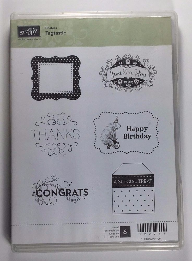 GOOD GREETINGS CLEAR mount HOSTESS EXCLUSIVE Retired Stampin/' Up New
