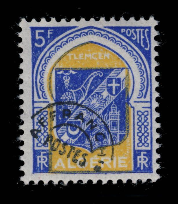 Timbre Algerie Neuf N° 193 ** Constantine Stamps Africa