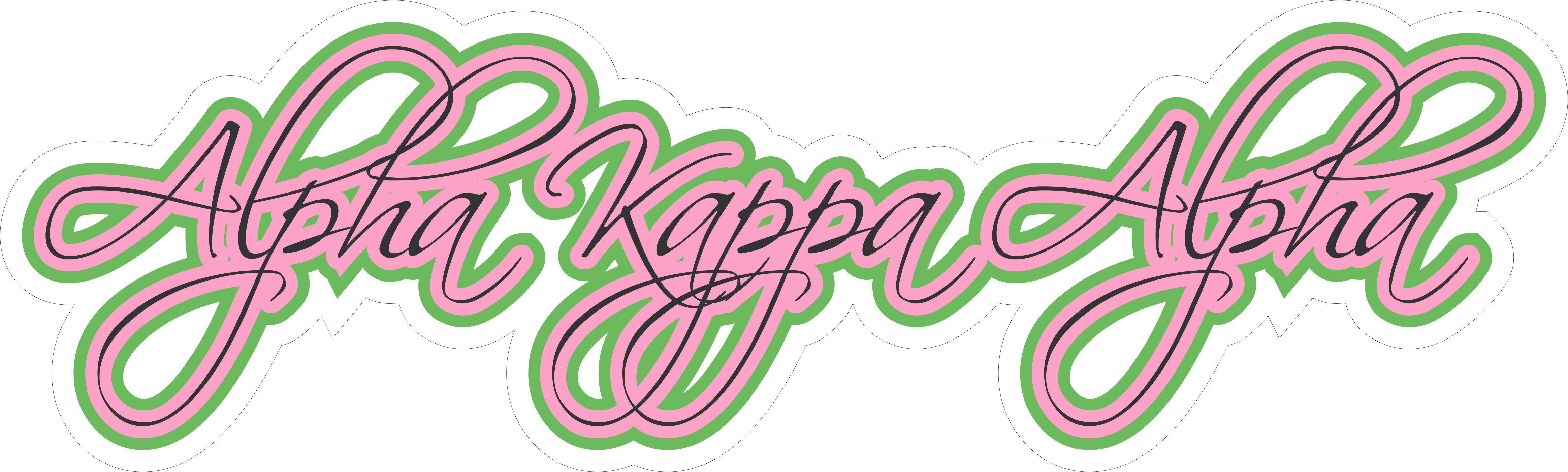 alpha kappa alpha sorority clip art pretty in pink green rh pinterest com Alpha Kappa Alpha Ivy Alpha Kappa Alpha Symbols
