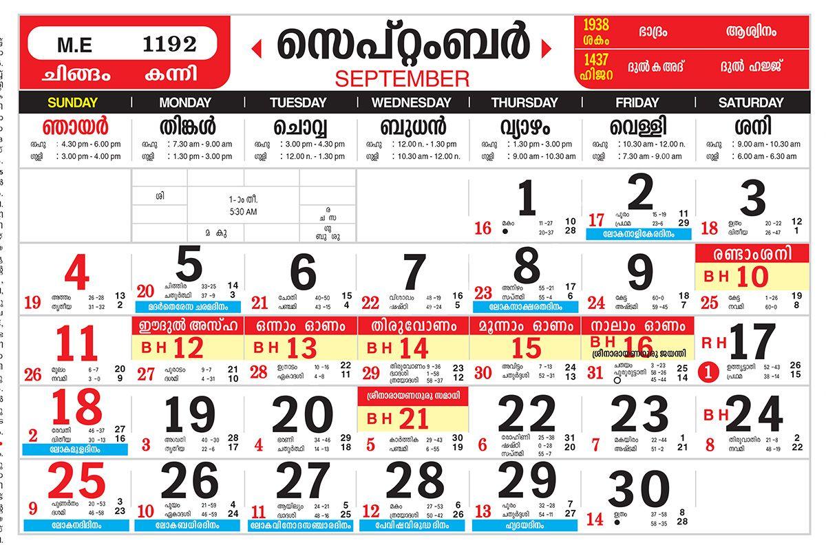 Festival Calendar 2015 Pdf
