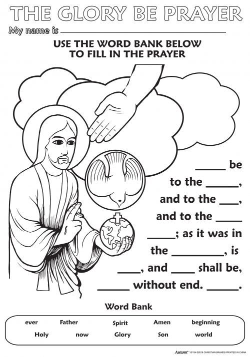 Image Result For Glory Be To The Father Prayer Coloring