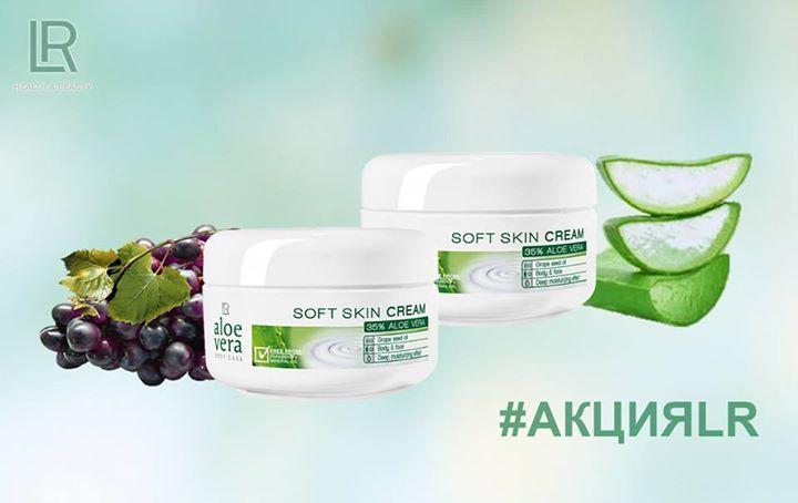 soft skin cream 35 aloe vera
