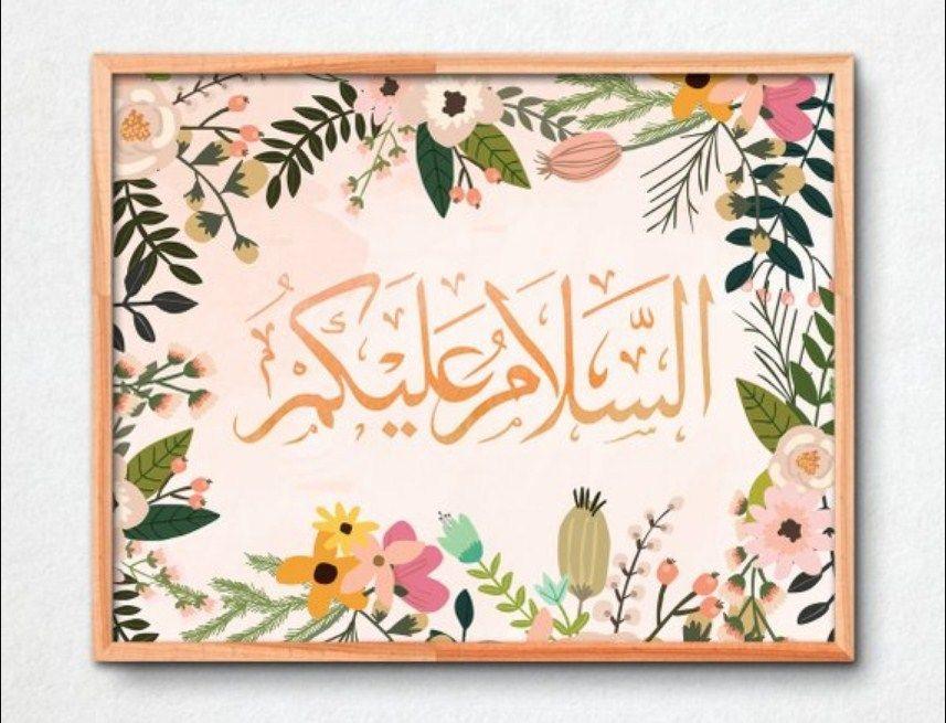 Kaligrafi Assalamualaikum Hd Poster Bunga Seni Kaligrafi Kartu Bunga