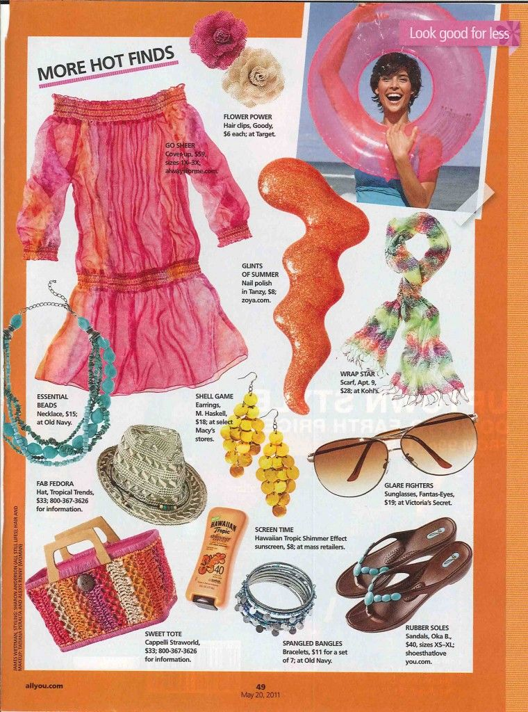 OKA b. featured in All You magazine!
