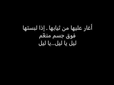 Abdulrahman Mohammed Mohab Omer Lyrics Craziness مهاب عمر و عبدالرحمن محمد أصابك عشق كلمات Youtube Music Movie Posters