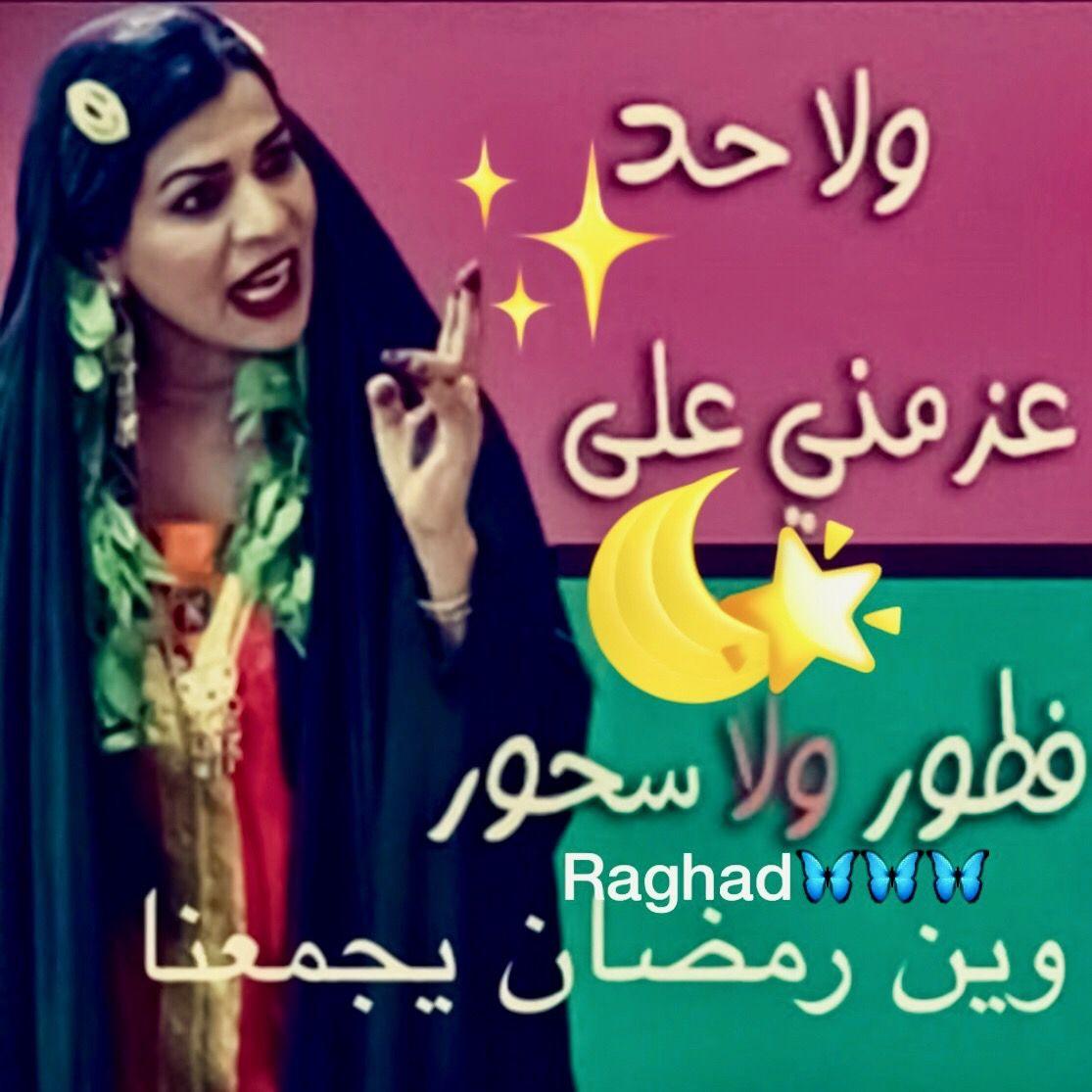 Desertrose Ramadan Kareem Ramadan Kareem Ramadan Ramadan Quotes