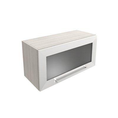 Best Cutler Wcsu3015Ssg 30 In X 15 1 8 In White Wall Cabinet 400 x 300