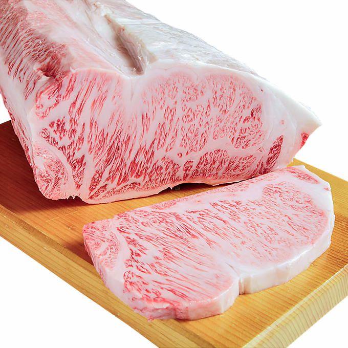 Beef loin strip roast