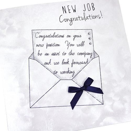 Congratulations Quotes New Job Position: Handmade New Job Card Swirly Ivory Pearl Board Envelope