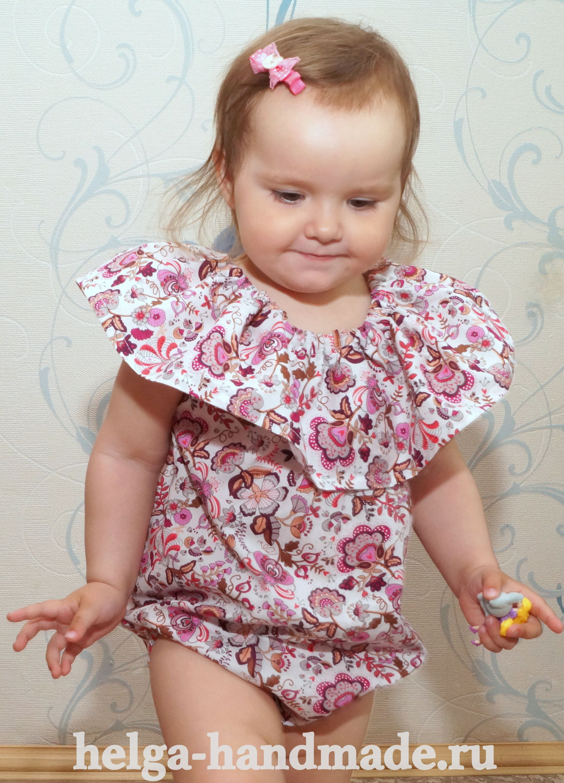 Одежда своими руками малышке