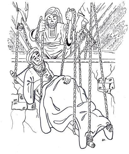 Jesus heals the paralyzed man lesson ~ Sunday School Ideas