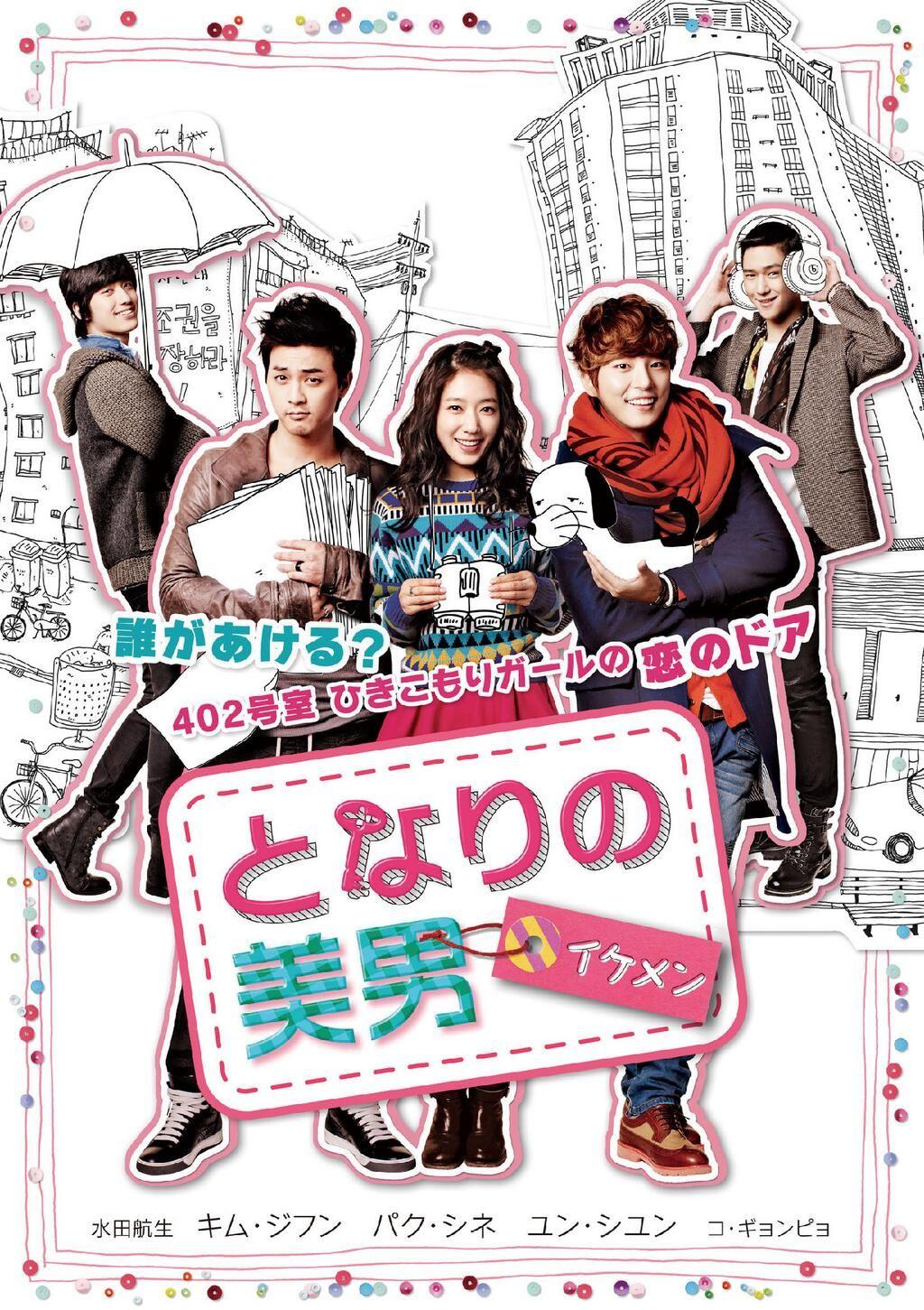 Love韓流カルチュアパブリッシャーズ On Twitter Drama Kdrama Tv