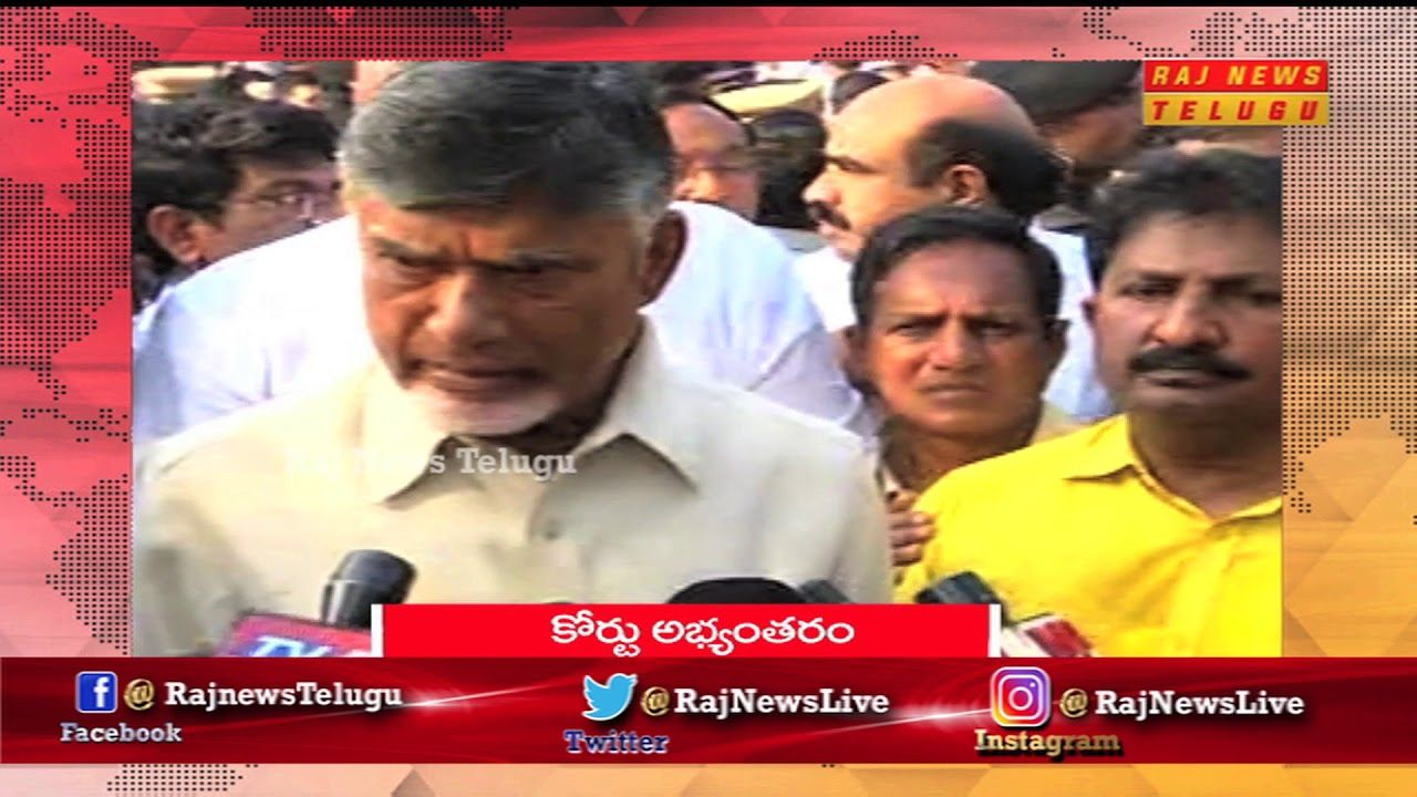 Raj News 7 AM Headlines 29022020 Raj News Telugu in