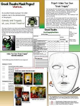GREEK THEATRE: QUIZZES, TEST, PUZZLES, PRINTABLES, MASK PROJECT & RUBRIC - TeachersPayTeachers.com