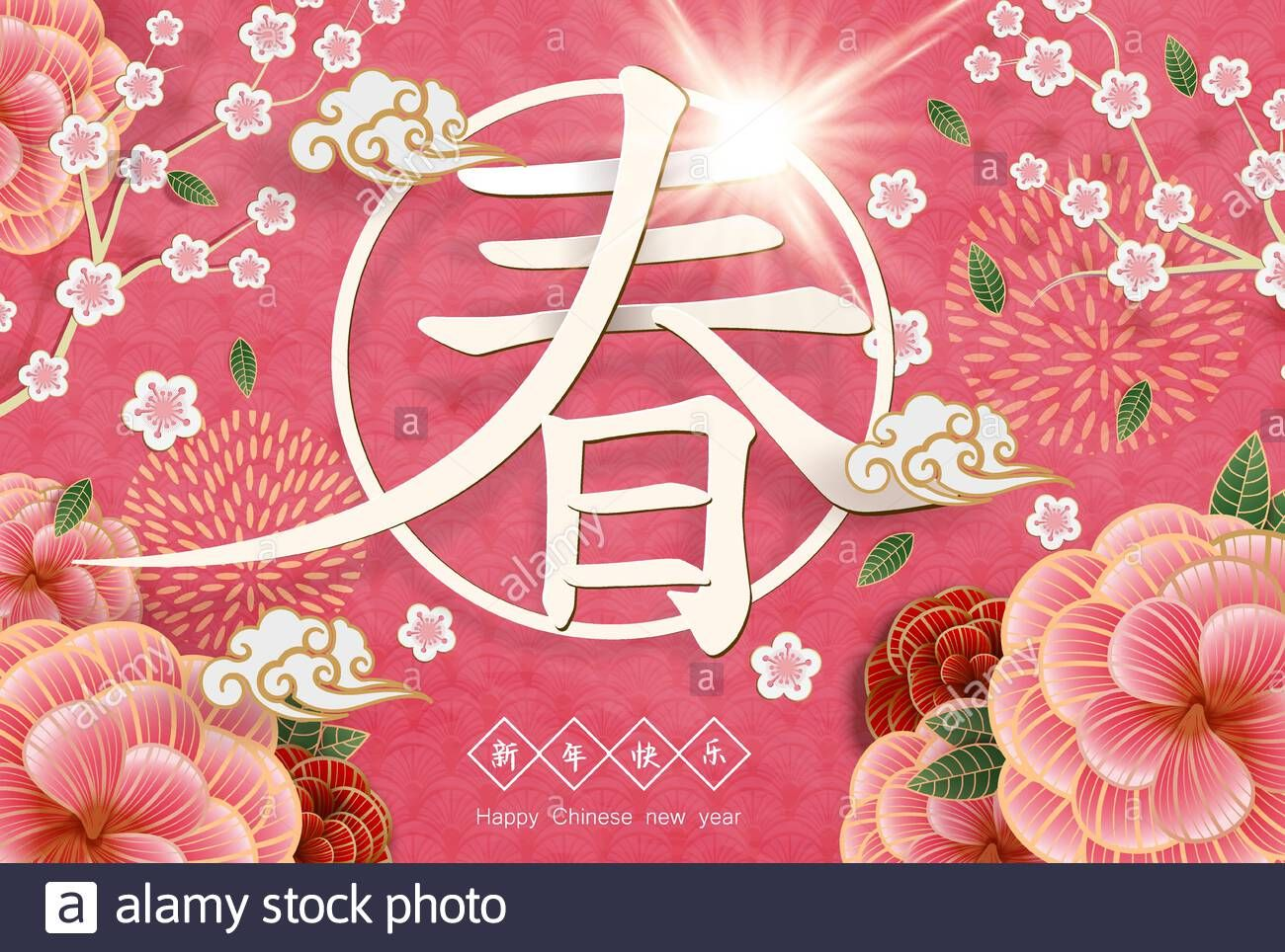 2020 chinese new year greeting card in 2020 chinese