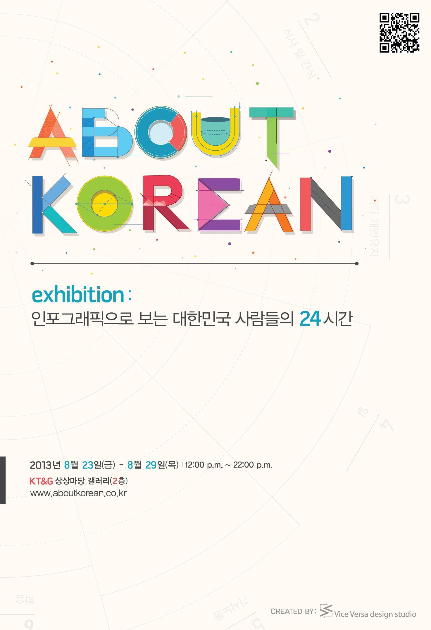 Korean poster design - Kt G Poster Designseditorial Designdesign Studiosexhibitionsinfographickoreapromotiontypography
