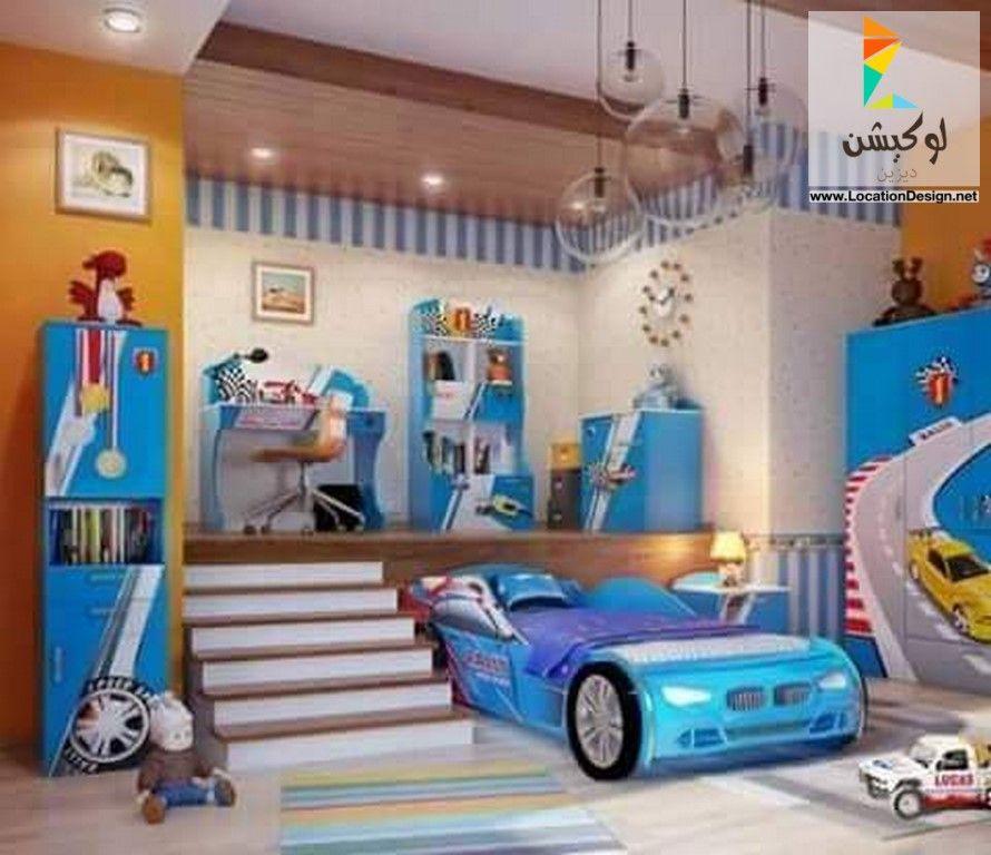 افكار و نصائح قيمة لتجهيز غرف نوم الاطفال 2017 2018 لوكشين ديزين نت Modern Childrens Room Kids Bedroom Designs Kids Bedroom Design