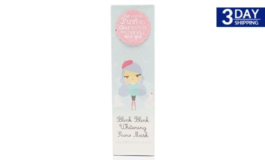 Get 44% #discount on Cathy Doll Blink Blink Whitening Snow