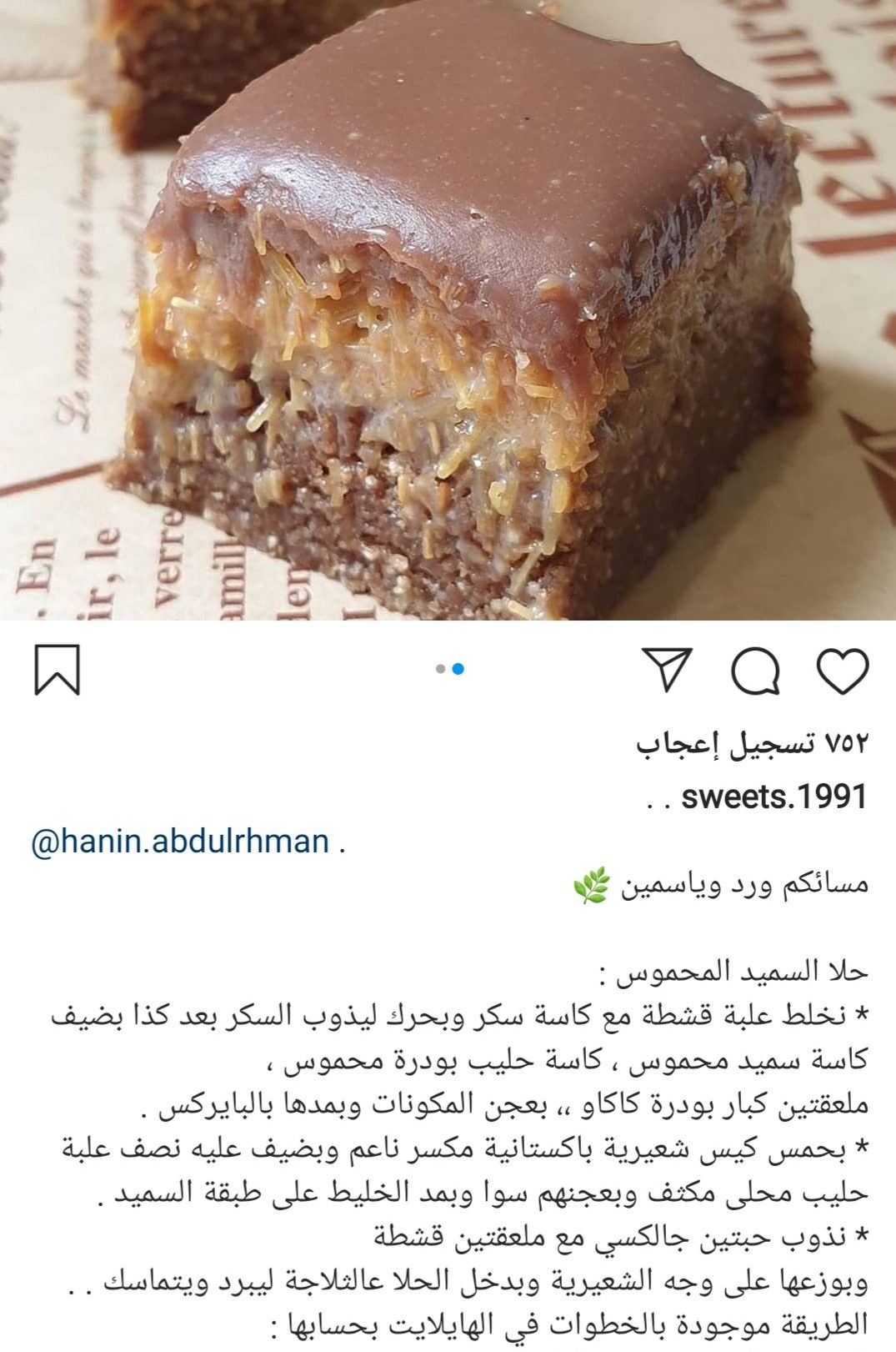 Pin By Haidy On حالي ومالح Food Banana Bread Desserts