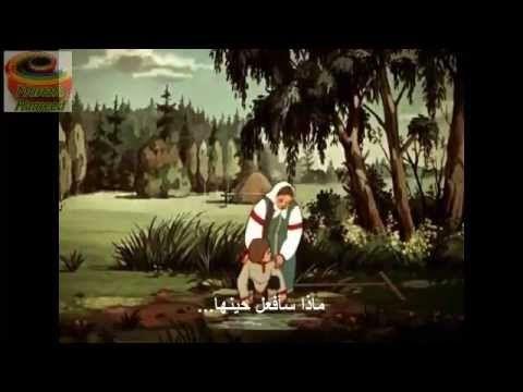 أفلام كارتون روسية مترجمة إلى العربية فلم آليونوشكا وأخيها الصغير إيفانوشكا Russian Culture Culture Painting