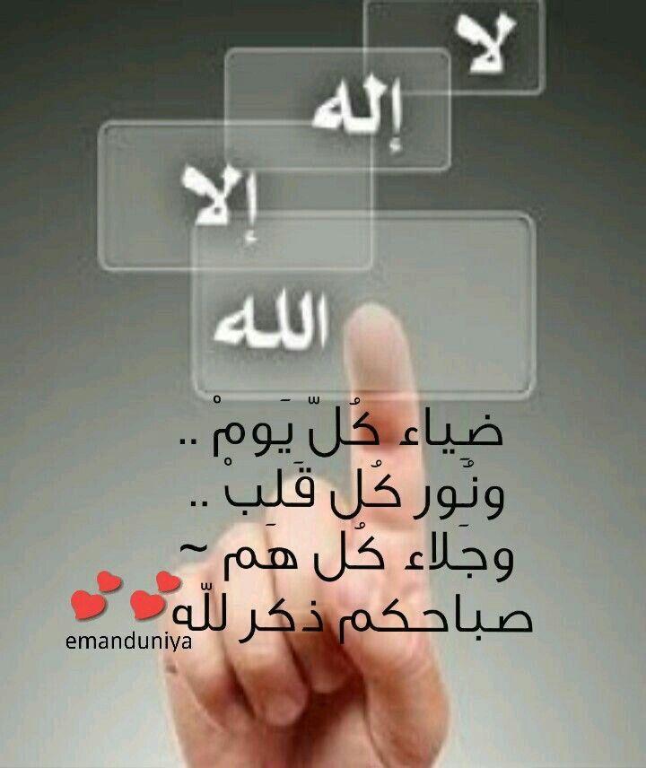 لا اله الا الله محمد رسول الله Words Of Wisdom Words Greetings
