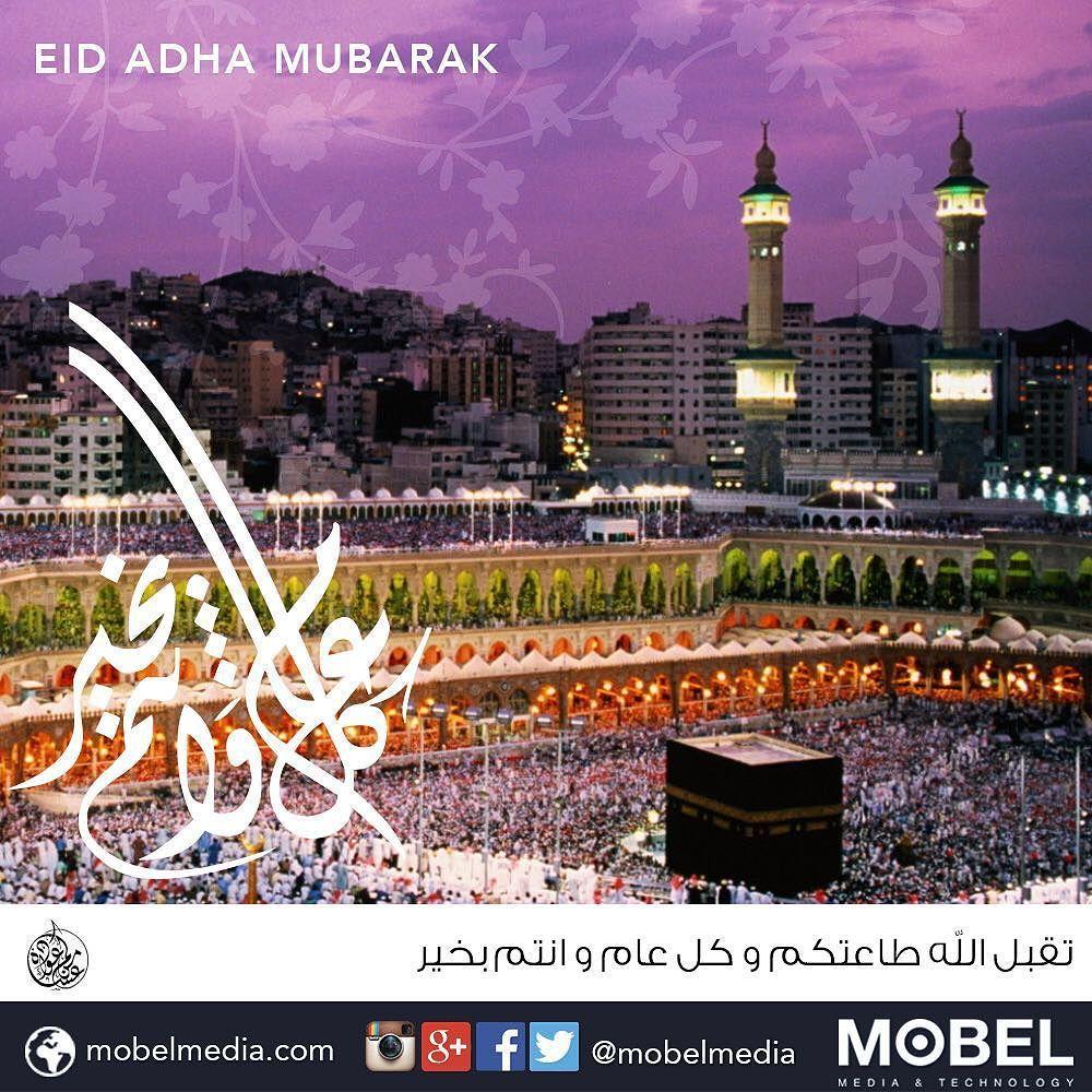 Mobel Media Technology On Instagram Wishing You Eidaladha Mubarak نتمنى لكم عيد أضحى مبارك Eidmubarak Instagram Posts Instagram Tech News