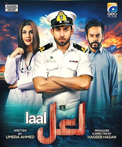 Laal 2019 Urdu 720p HDRip 600MB Free Download