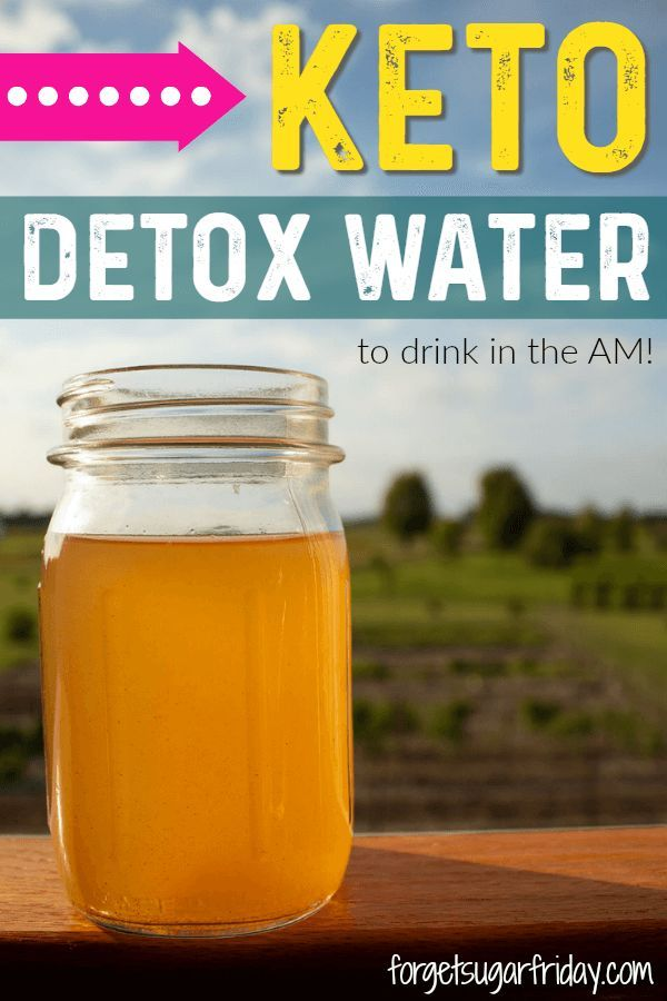 Keto Detox Water!! Looking for a pick-me-up that isn't coffee? Try this drink! It's a tasty ...
