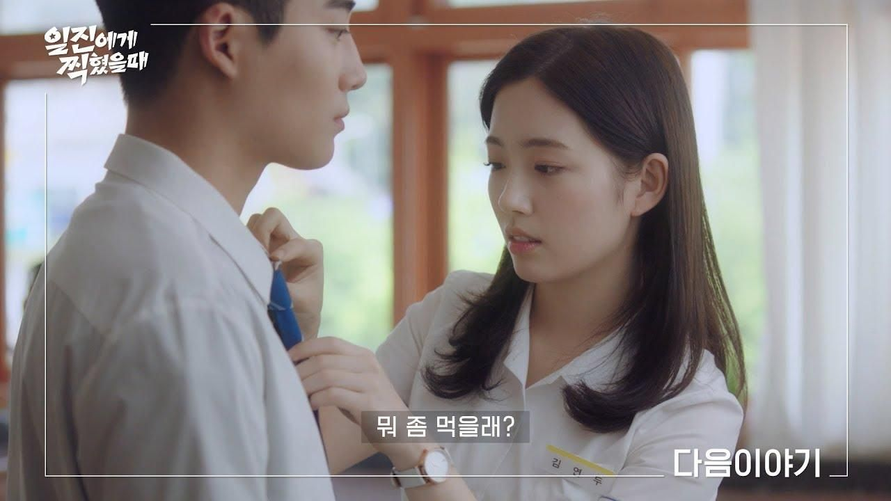 المسلسل الكوري الخطأ الأفضل الحلقة 6 السادسة