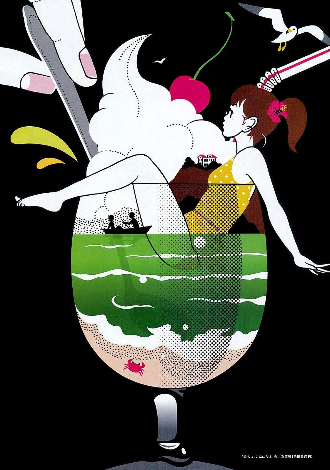 中村佑介 Yusuke Nakamura Japanese Artwork Pop Art Art
