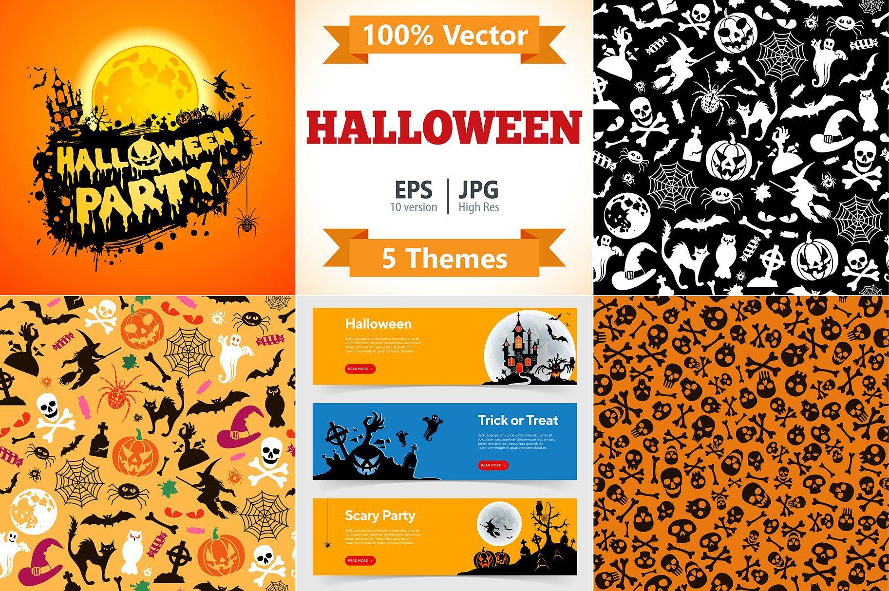 Happy Halloween Party (с изображениями)