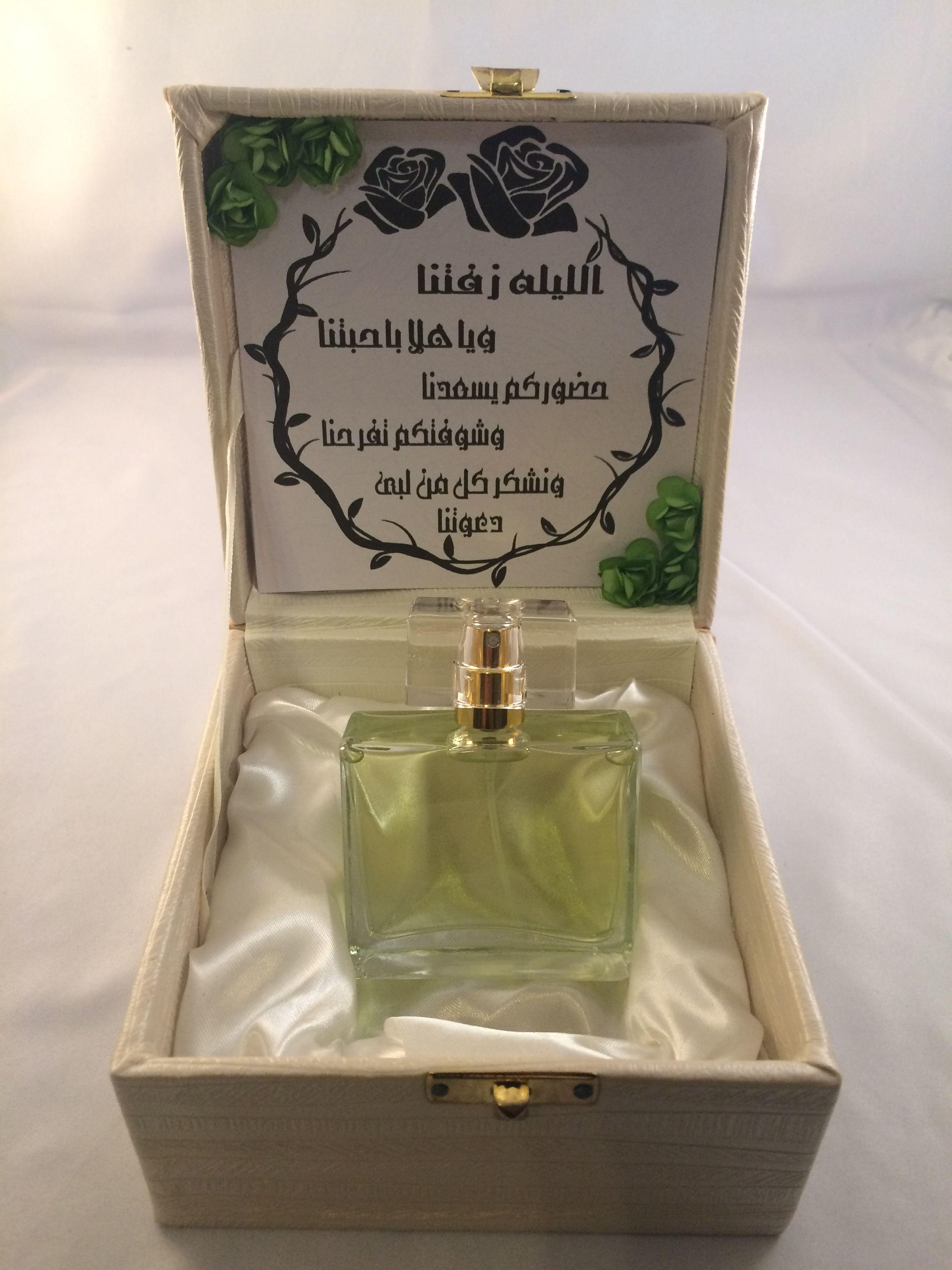 Pin by Asma Al Dosere on Abqalward Lia, Ads