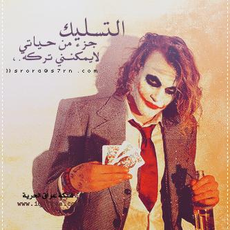 صور الجوكر أجمل صور وخلفيات الجوكر Joker Wallpapers Joker Artwork