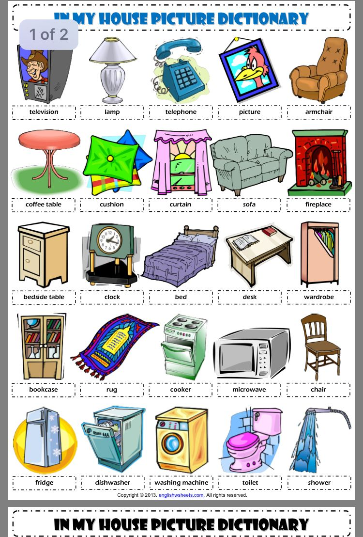 Pin By أم ثازيري ثازيري On Teaching English Vocabulary Vocabulary Picture Dictionary