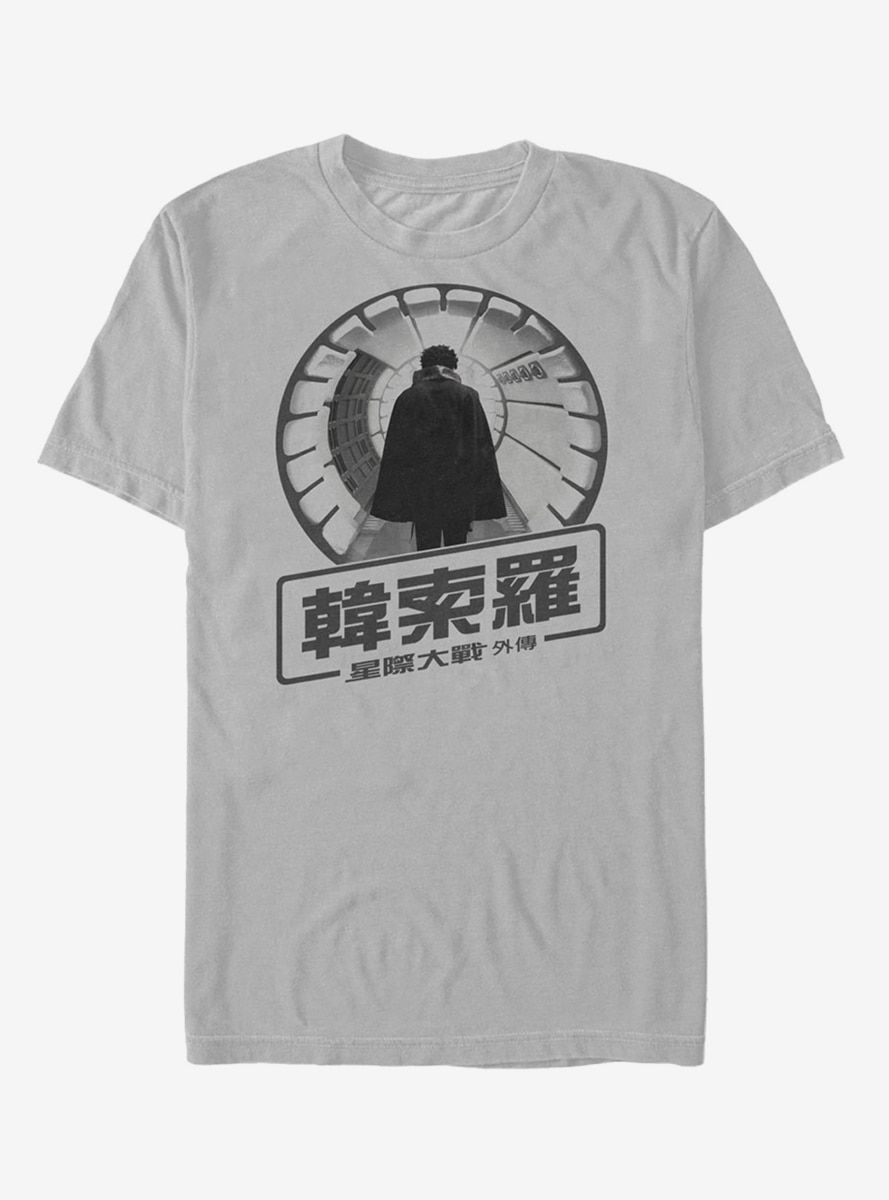 c1dd886e Star Wars Lando Kanji Text T-Shirt in 2019 | Products | Shirts, Mens ...